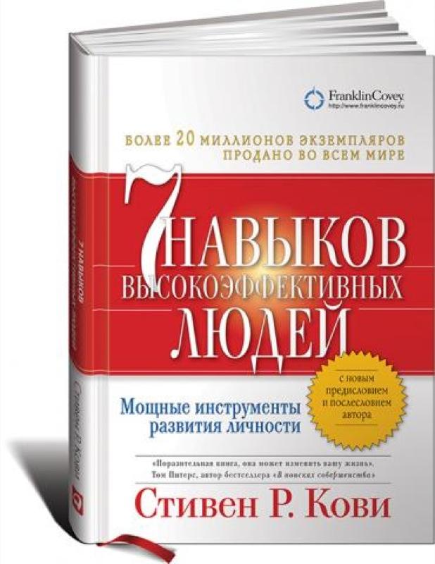 96dpi_rgb_700_7_navykov_vysokoeffbludeynobld12t2013