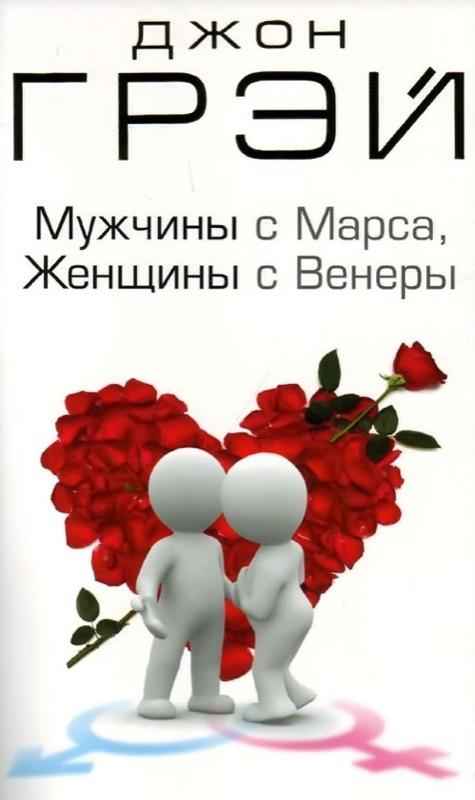 bookMW3
